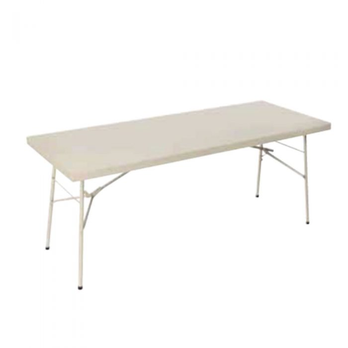 macphersons_folding_table